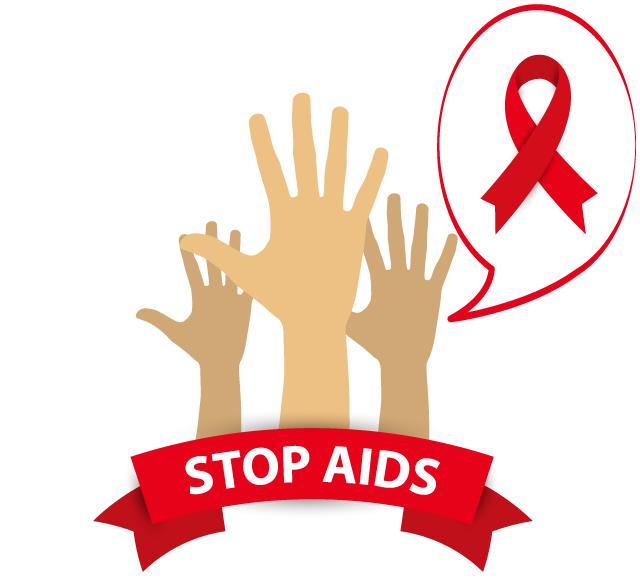 ストップ!HIV / AIDS