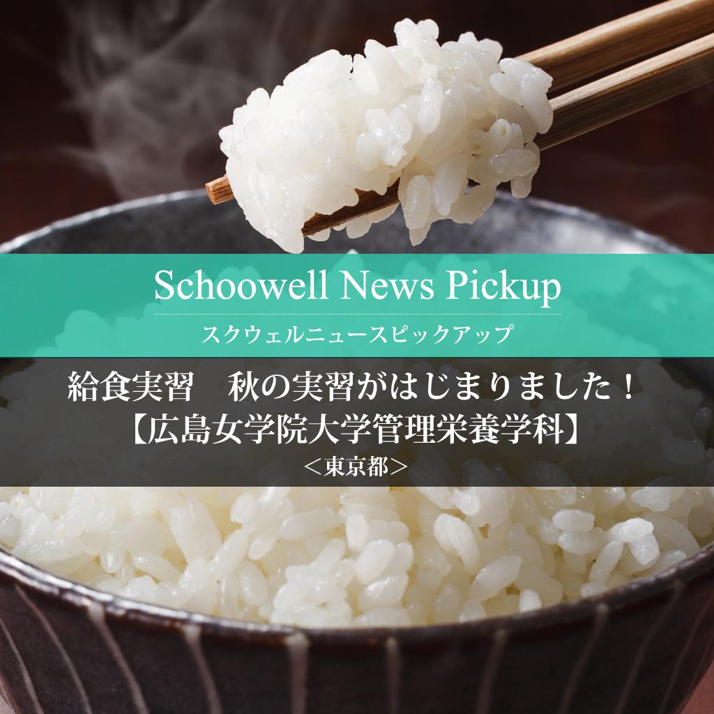 栄養満点、米ぬか具材のふりかけ 豊岡で商品化