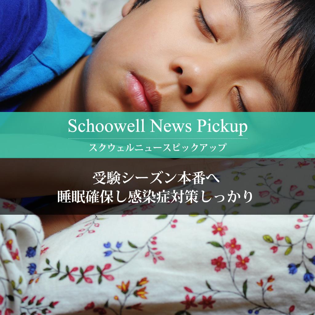 「寝る子は育つ」本当? 成長や発達、大規模調査