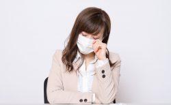 来春は今年の3倍! 花粉症対策で注目「免疫療法」最新事情